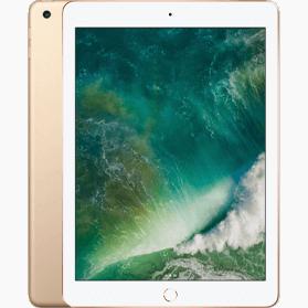 Refurbished iPad 2017 32GB Gold Wifi